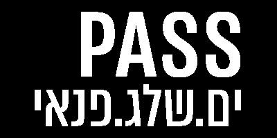 cropped-Xpass_logo_400X200_WHITE.png